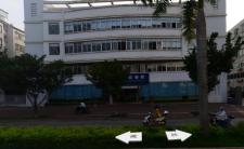 邕宁工商局