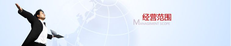 分公司登记(备案)申请书-工商局