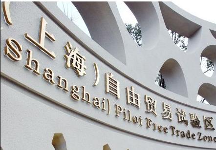 财政部:减税降费政策力度将进一步加大-广西工商局