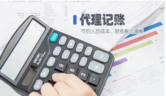 南京小规模公司注销工商注销流程-工商局