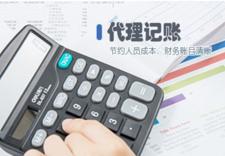 南宁小规模公司注销工商注销流程